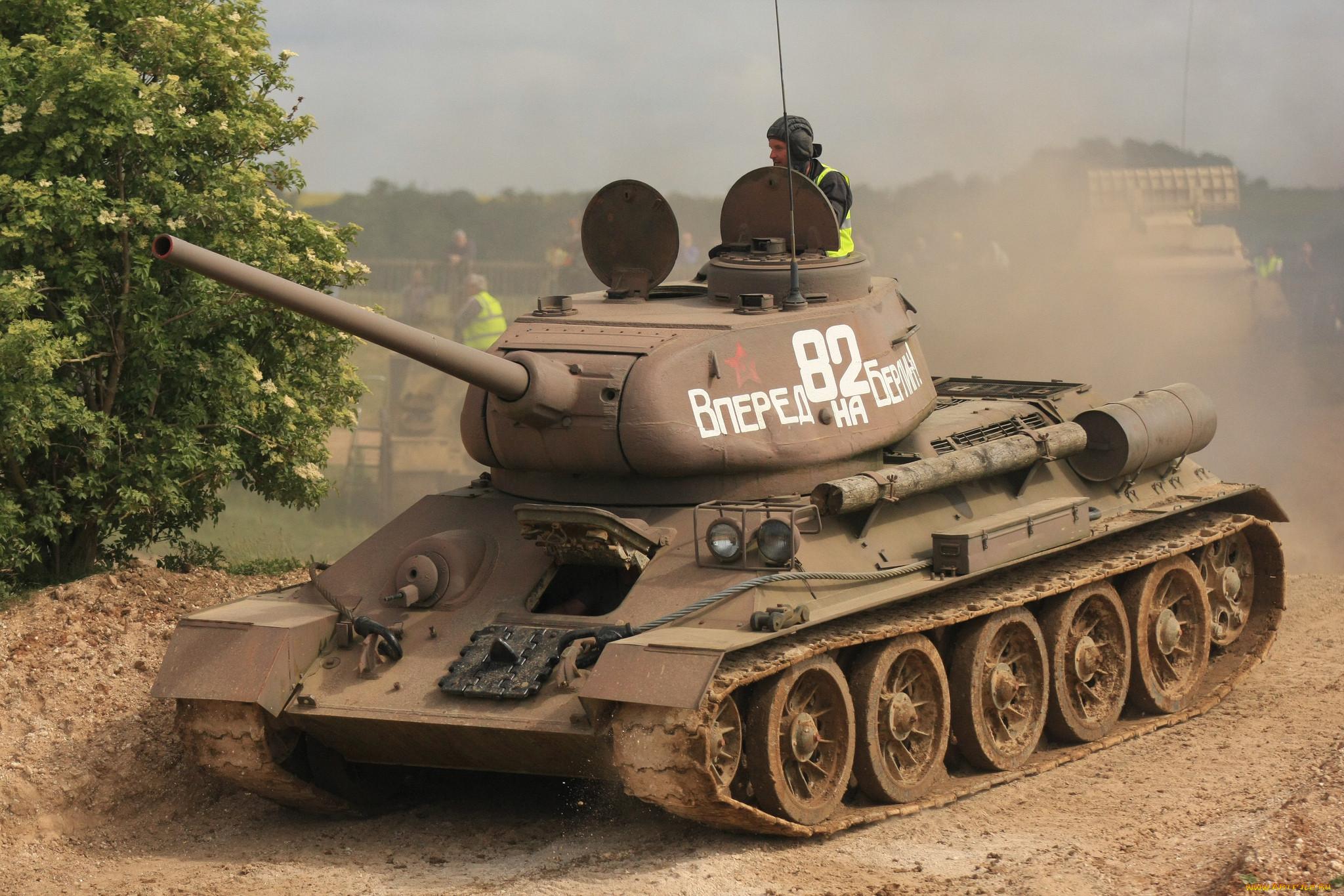 тебя смотреть картинки танков всех времени камень аметист известен